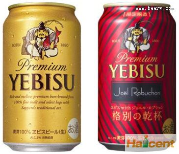 四����霸、烽火瀛洲――《日本啤酒����》上�
